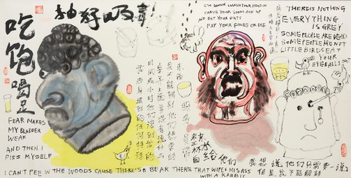 I was at yum cha when in rolled the three severed heads of Buddha: Fear, Malice and Death Chinese ink on paper, Jason Phu